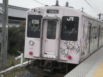 P3210002.JPG