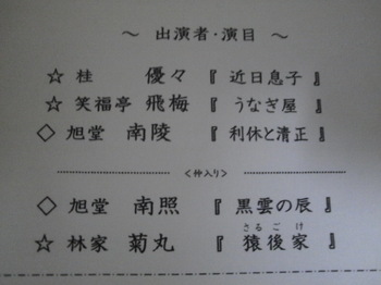 P7220311.JPG