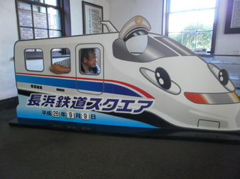P9090062.JPG